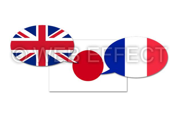Agence Web Effect logo
